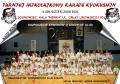 Turniej Mikołajkowy Karate 2008